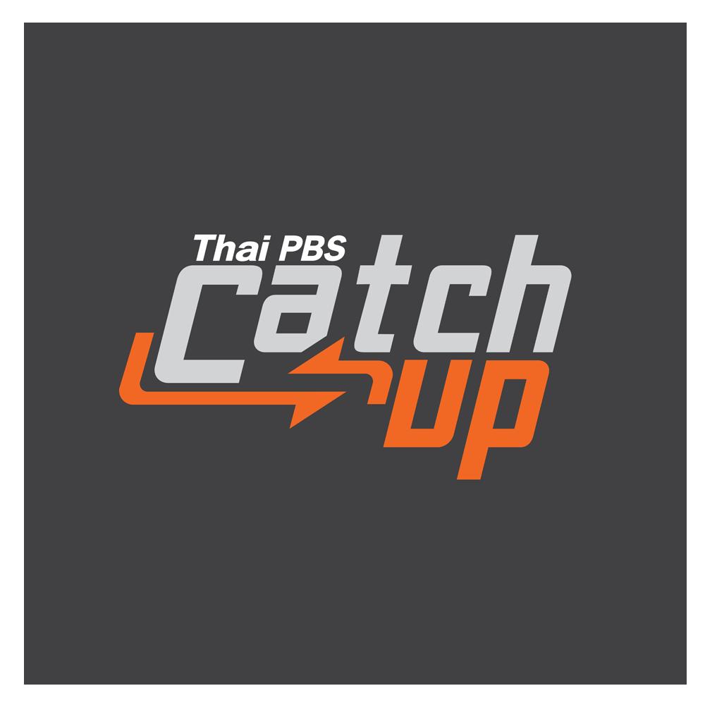ชมสดผ่านแอปพลิเคชัน Thai PBS Catch UP